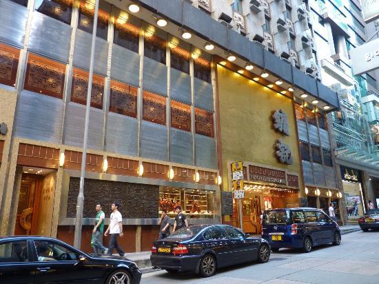 Window View - Yung Kee Restaurant Photo