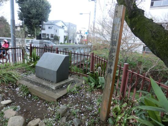 Kunikida Doppo Literature Monument