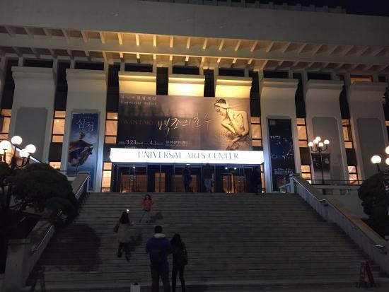 Universal Art Center