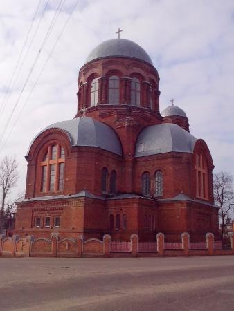 Saint George Church