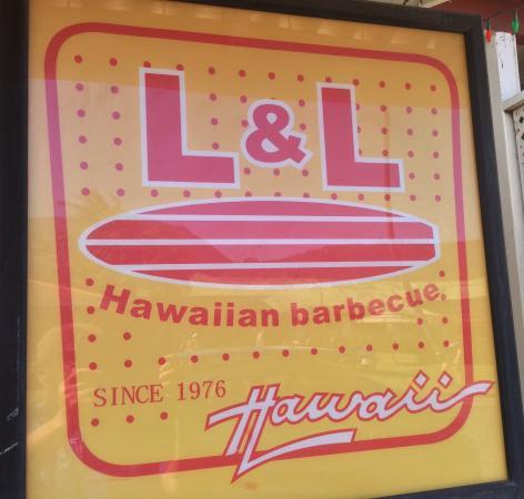 L & L Barbecue: photo1.jpg