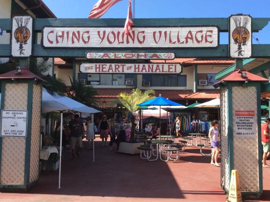 ‪Ching Young Village Shopping Center‬