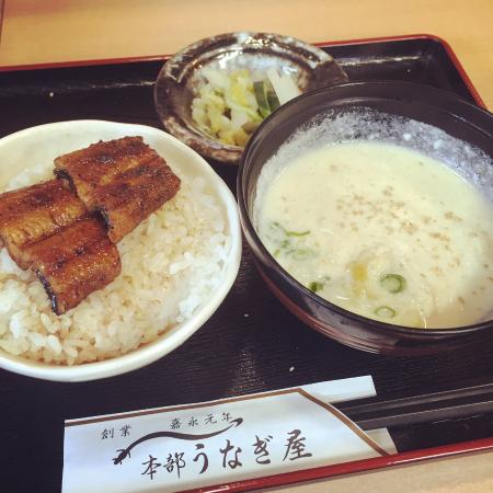 Saito, Ιαπωνία: これは、うなぎ丼小。こどもサイズ