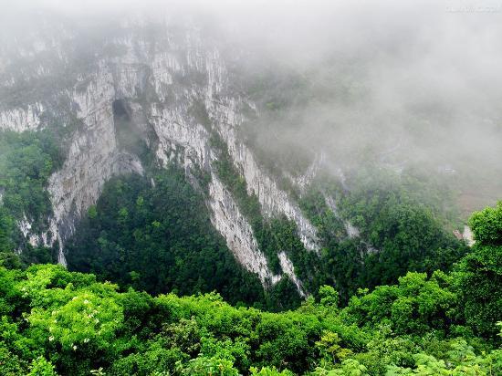 Leye County, China: Dashiwei Tiankeng Group National Geopark