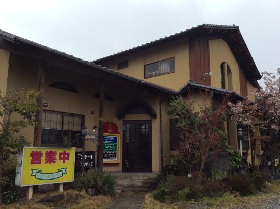 Yukuhashi, Japonya: お店の玄関です。