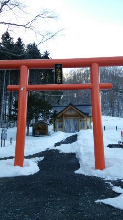 Kita Yuzawa Mitsumine Shrine