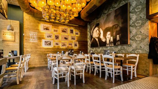 Taverna Kytaro