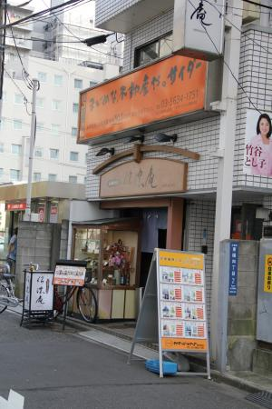 Stone mill pull Soba Shinanoan Toyocho