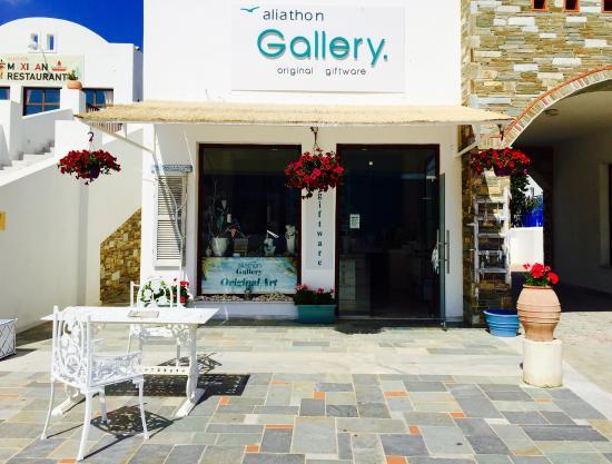 Aliathon Gallery