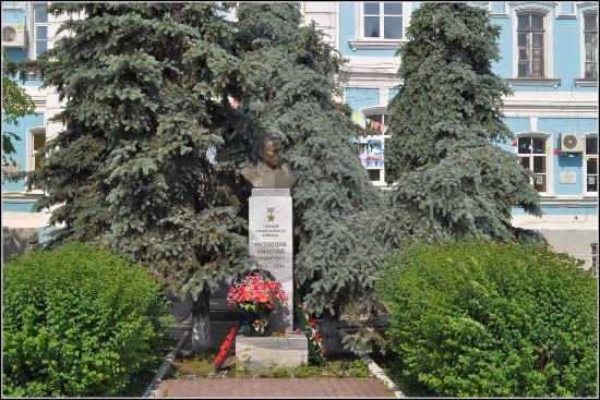 Monument to Kuznetsov