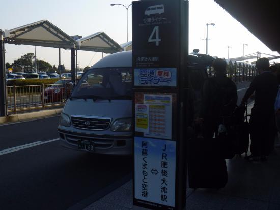 空港ライナー, 熊本空港停車中