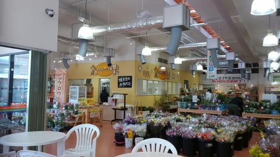 Farmers Market Tawawa Asagiri
