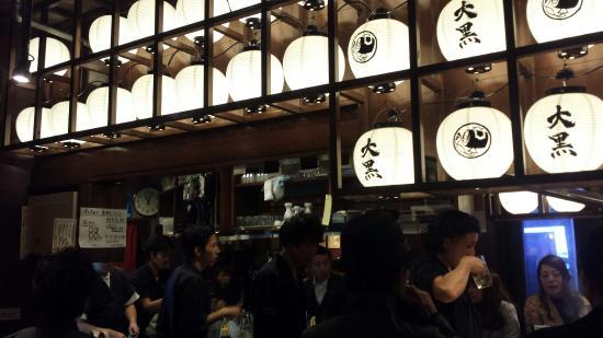 Kushiyaki Niku Ryori Daikoku