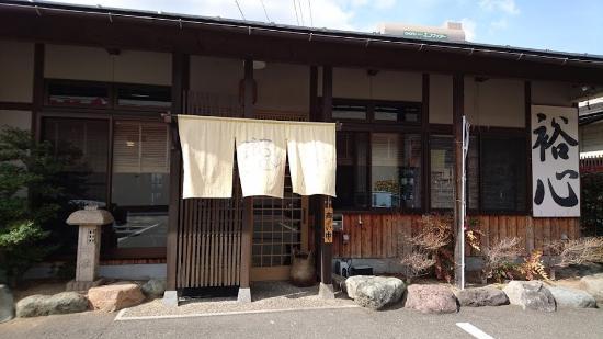 Sobadokoro Yushin