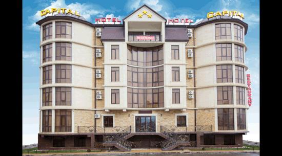 гостиница фламинго хасавюрт фото