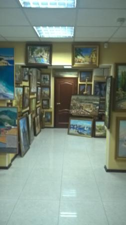 Art Gallery on Kustodieva 17