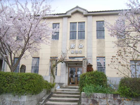 Nagayama Honke Shuzojo Brewery