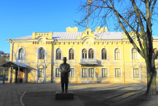Historical Presidential Palace of the Republic of Lithuania in Kaunas