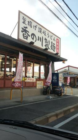 Kanokawa Seimen Sayam Kuminoki