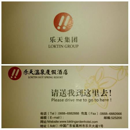 Gaozhou, Çin: Offical business card of the resort