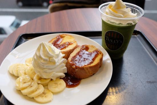 Tully's Coffee Tenjin