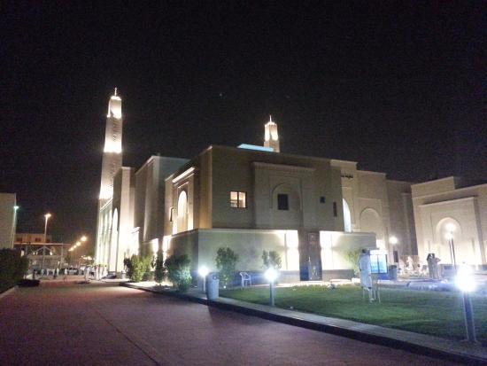 Princess Latifa Bint Sultan Bin Abdulaziz Mosque