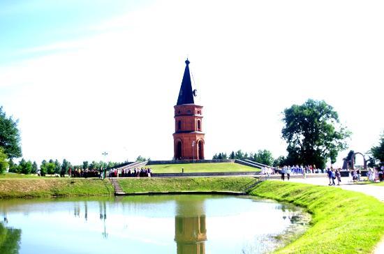 Memorial Complex Buynichskoe Field