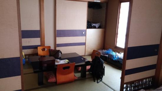 Hotel Edoya: habitación 1