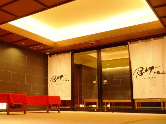 Nihonbashi Muormachi Bay Hotel