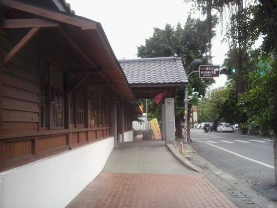 Huwei Inn