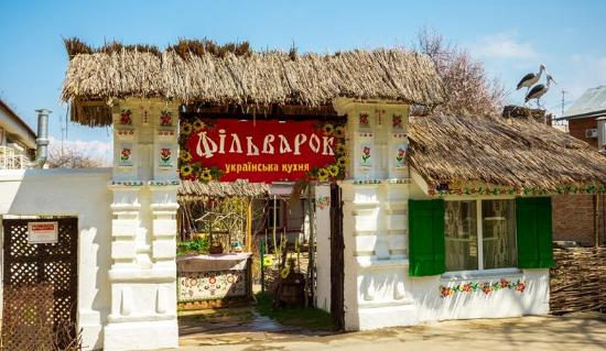 Cafe Filvarok