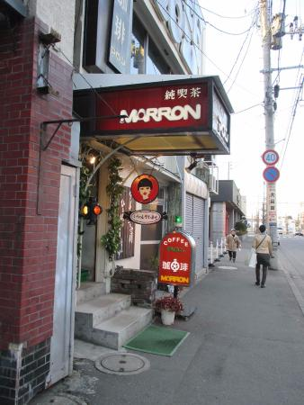 Cafe Marron
