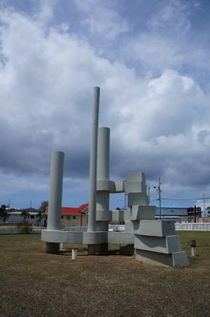 Plymouth, Tobago: Courland Monument