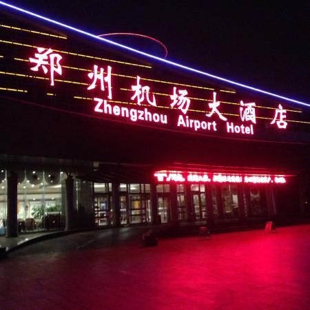 Airport Hotel: front door
