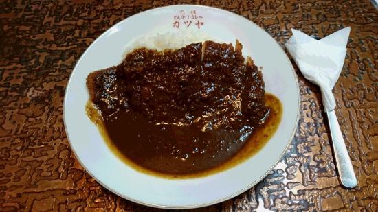 Ganso Tonkatsu curry Katsuya