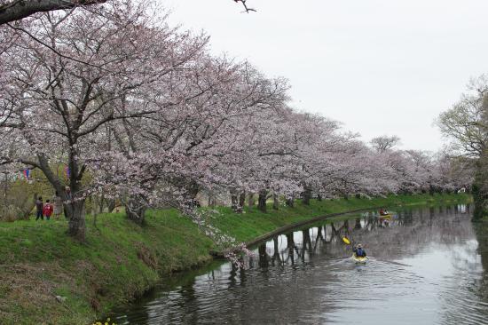 Fukuoka Dam