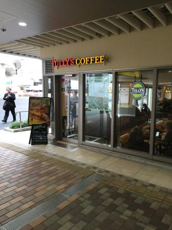 Tully's Coffee Keikyu Kamata Station