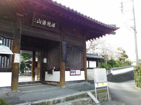 Tesshuji Temple : P_20160405_144537_large.jpg