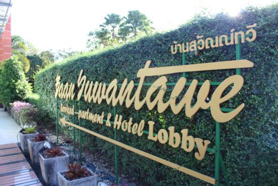 Foto de Baan Suwantawe