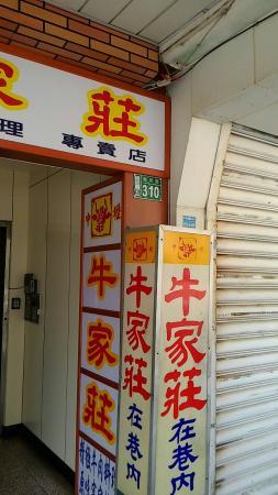 Niu Jia Zhuang Beef Dishes