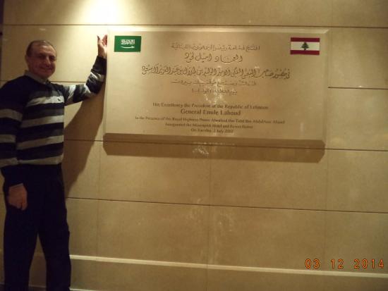 Foto de Moevenpick Hotel Beirut