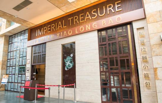 Imperial Treasure La Mian Xiao Long Bao
