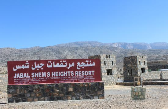 Jabal Shams Heights Resort