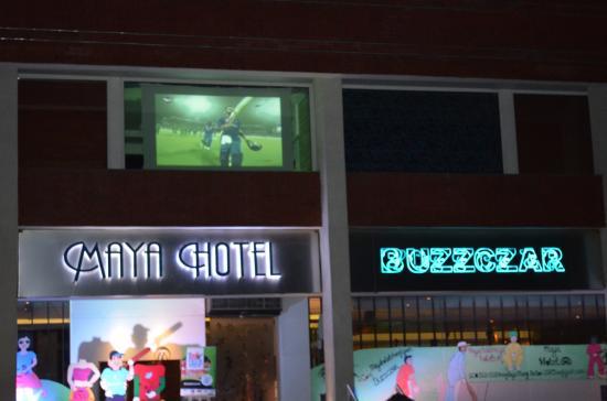 Photo of Maya Hotel Chandigarh