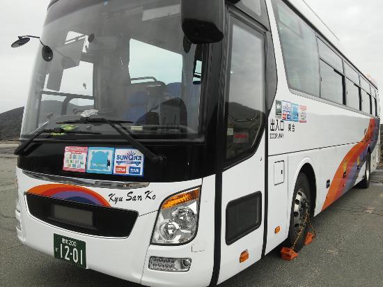 Aso Kako Line