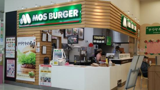 Mos Burger, Morue Nakajima