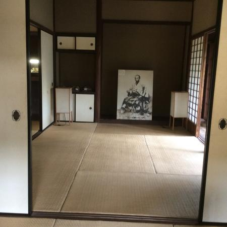 Beau Samurai Houses: Inside Screen Doors And Tatami Mat Floors , All The Real  Thing