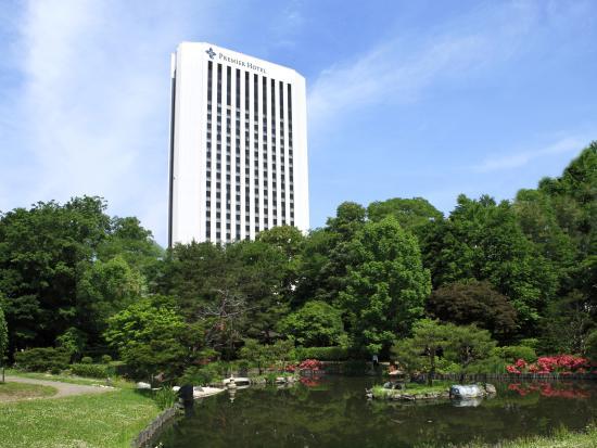 Photo of Novotel Sapporo
