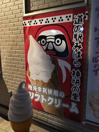 Michi no Eki Mihara Shimmei no Sato