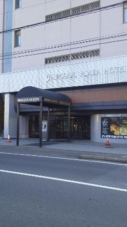 Photo of Hirosaki Plaza Hotel